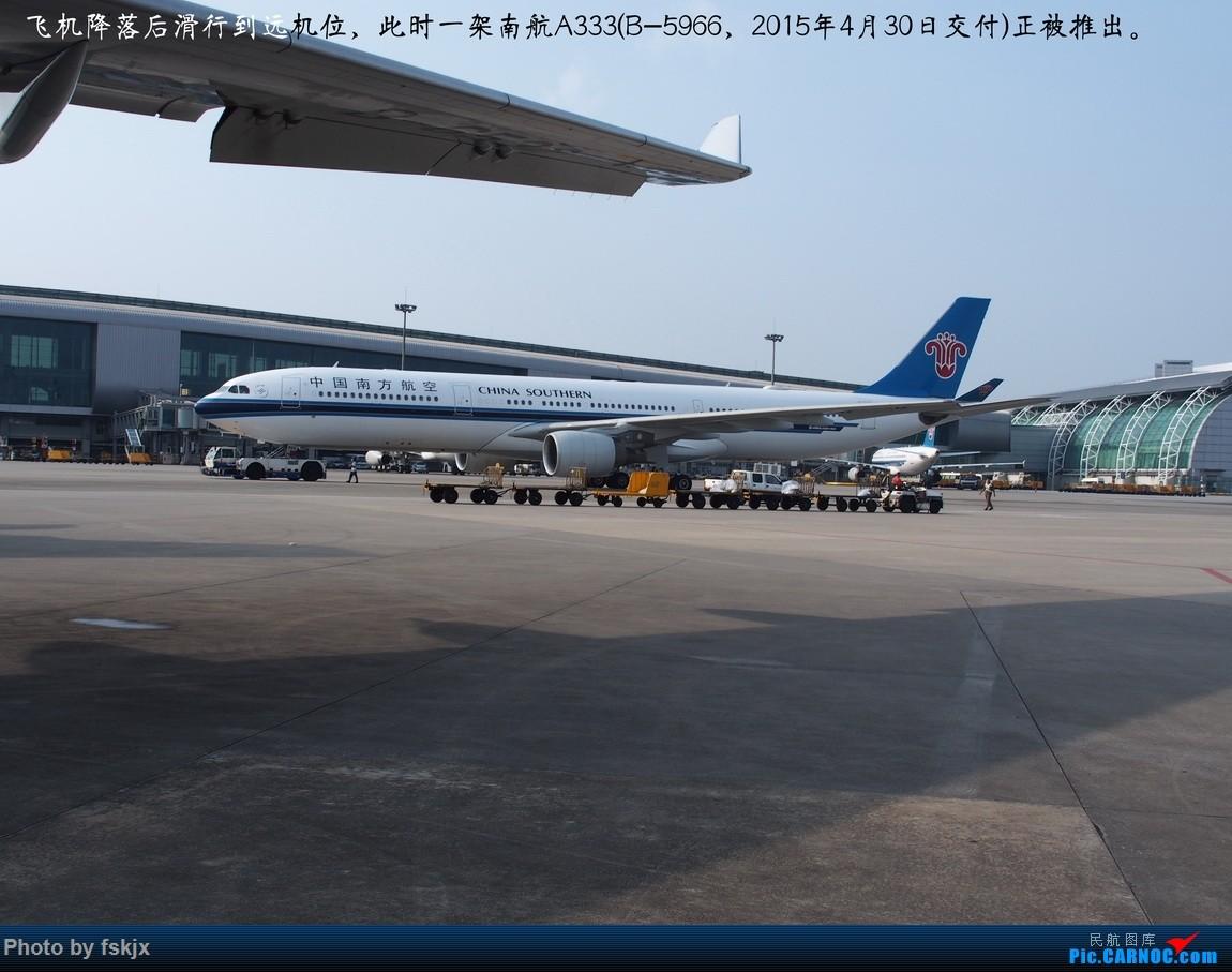 【fskjx的飞行游记☆53】相遇是奇迹·奥克兰 AIRBUS A330-300 B-5966 中国广州白云国际机场