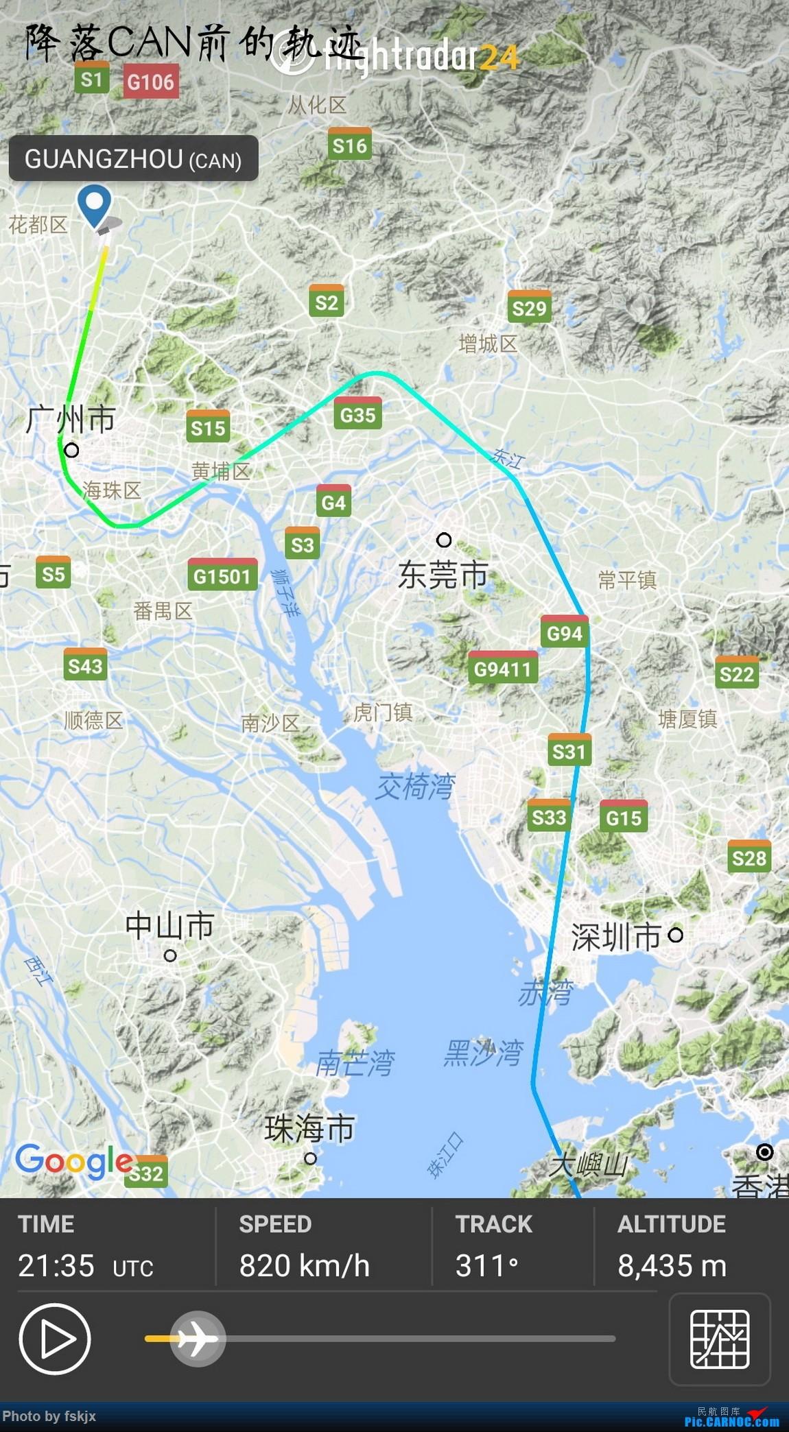 【fskjx的飞行游记☆53】相遇是奇迹·奥克兰 AIRBUS A330-200 B-6532 中国广州白云国际机场