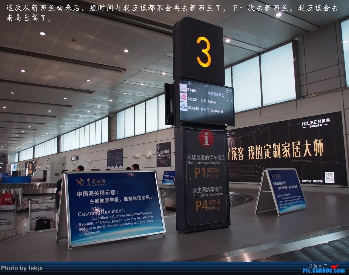 【fskjx的飞行游记☆53】相遇是奇迹·奥克兰 AIRBUS A330-200 B-6532 中国广州白云国际机场 中国广州白云国际机场