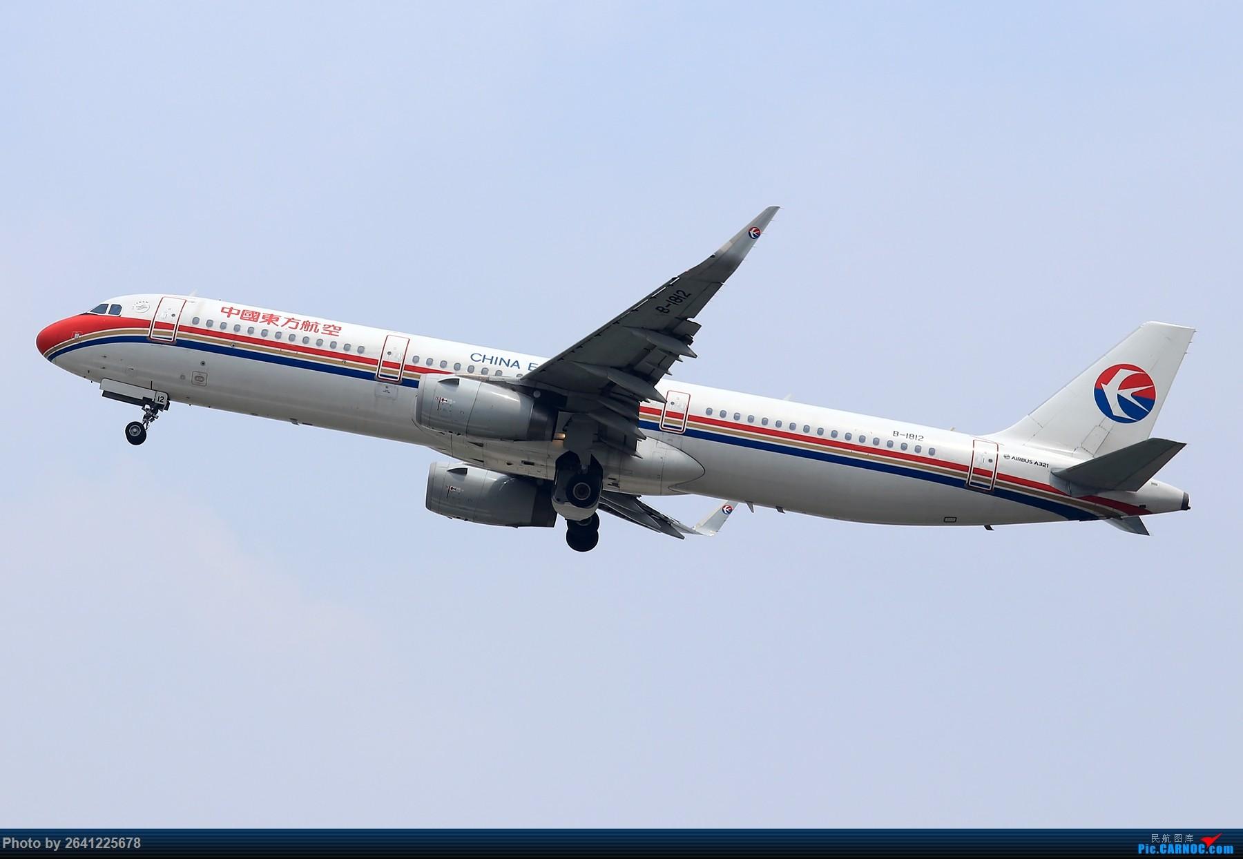[求助]【西安飞友求戳】求西安机场和西宁机场拍机位(最好有地图)谢谢 AIRBUS A321-200 B-1812 中国北京首都国际机场