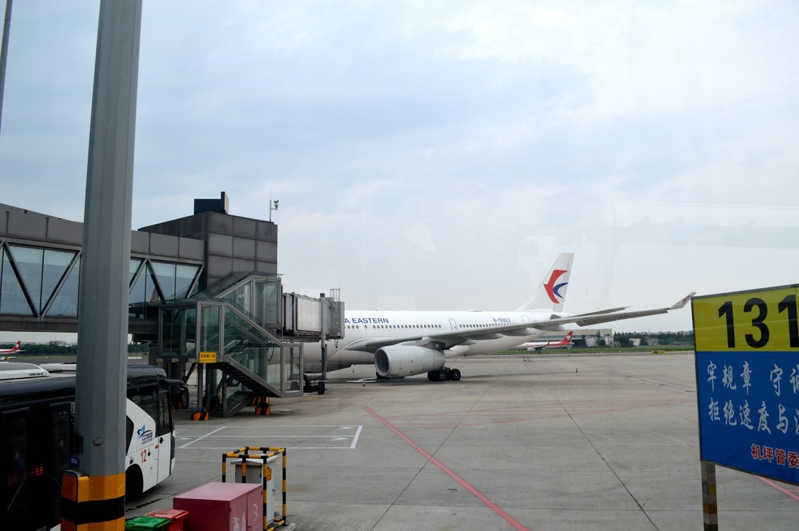 Re:[原创][Stan游记]南京、苏州、上海三地联游,空铁联程 附flight log AIRBUS A330-200 B-5903 中国成都双流国际机场