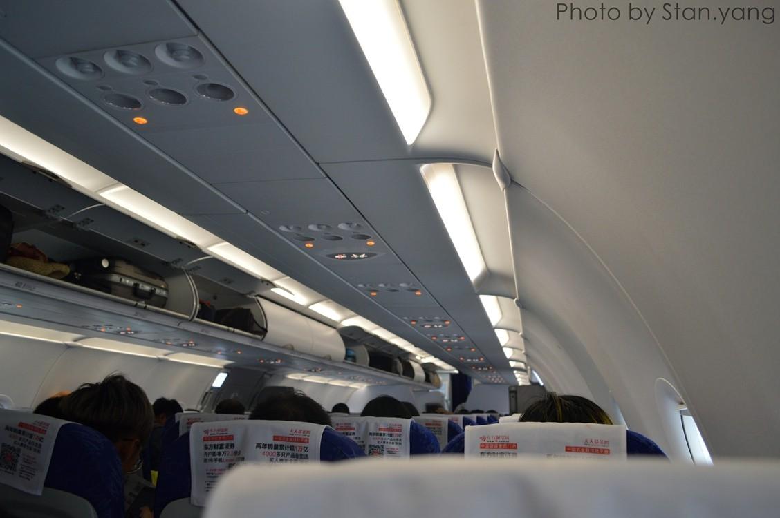 Re:[原创][Stan游记]南京、苏州、上海三地联游,空铁联程 附flight log AIRBUS A321-200 B-8397 中国成都双流国际机场