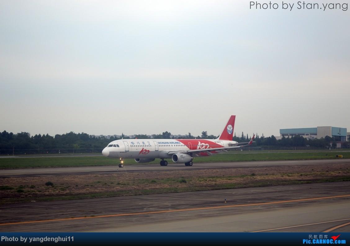 Re:[原创][Stan游记]南京、苏州、上海三地联游,空铁联程 附flight log AIRBUS A321-200 B-1663 中国成都双流国际机场