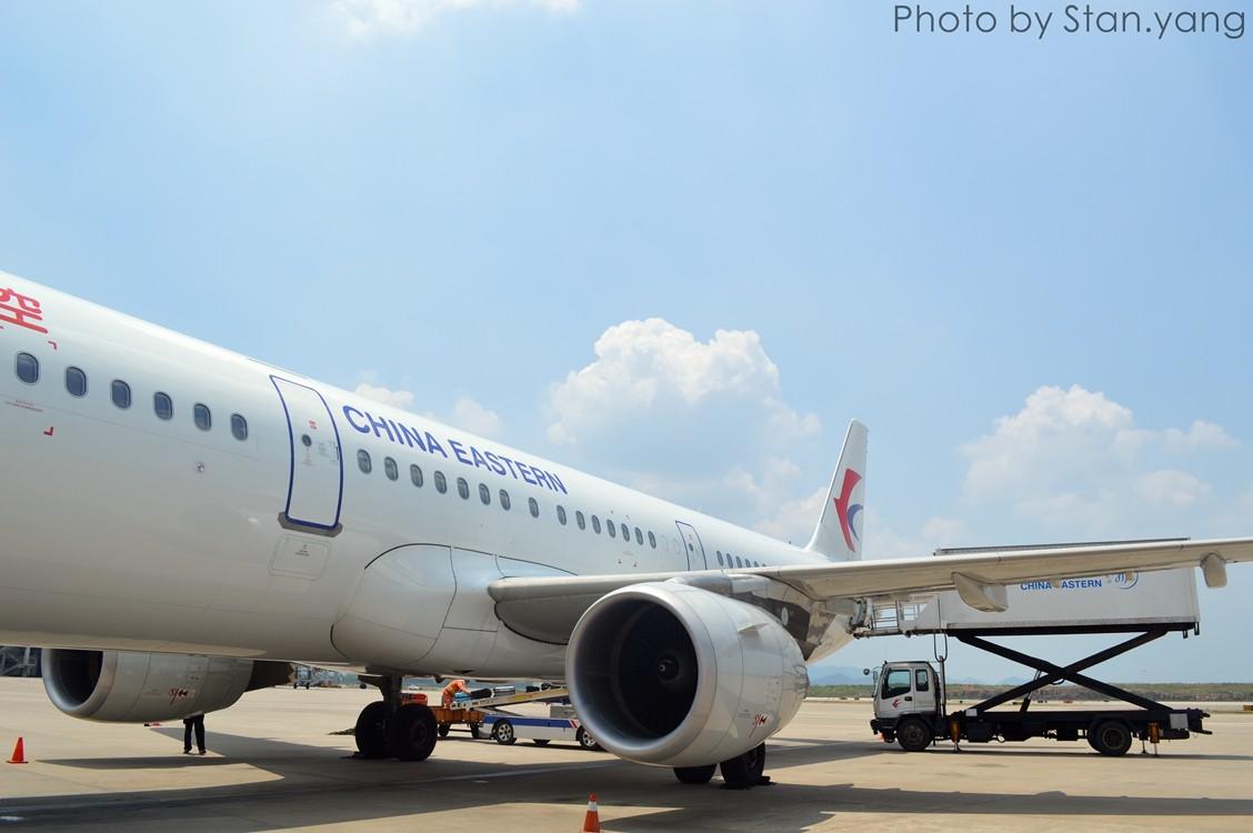 [原创][Stan游记]南京、苏州、上海三地联游,空铁联程 附flight log AIRBUS A321-200 B-8397 中国南京禄口国际机场