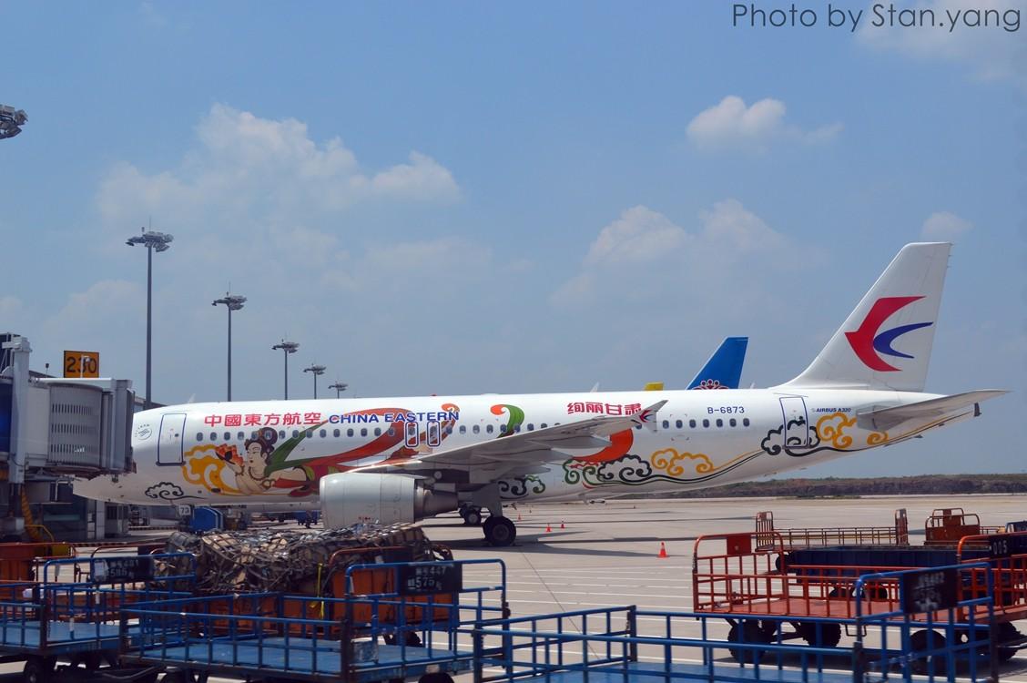 Re:[原创][Stan游记]南京、苏州、上海三地联游,空铁联程 附flight log AIRBUS A320-200 B-6873 中国南京禄口国际机场
