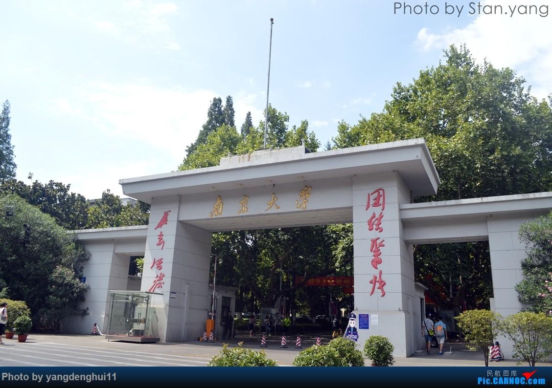 Re:[原创][Stan游记]南京、苏州、上海三地联游,空铁联程 附flight log