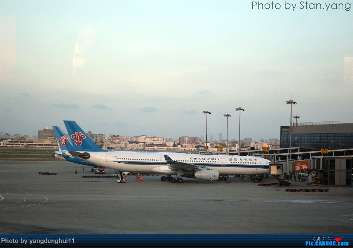 Re:[原创][Stan游记]南京、苏州、上海三地联游,空铁联程 附flight log AIRBUS A330-300 B-6112 中国上海虹桥国际机场