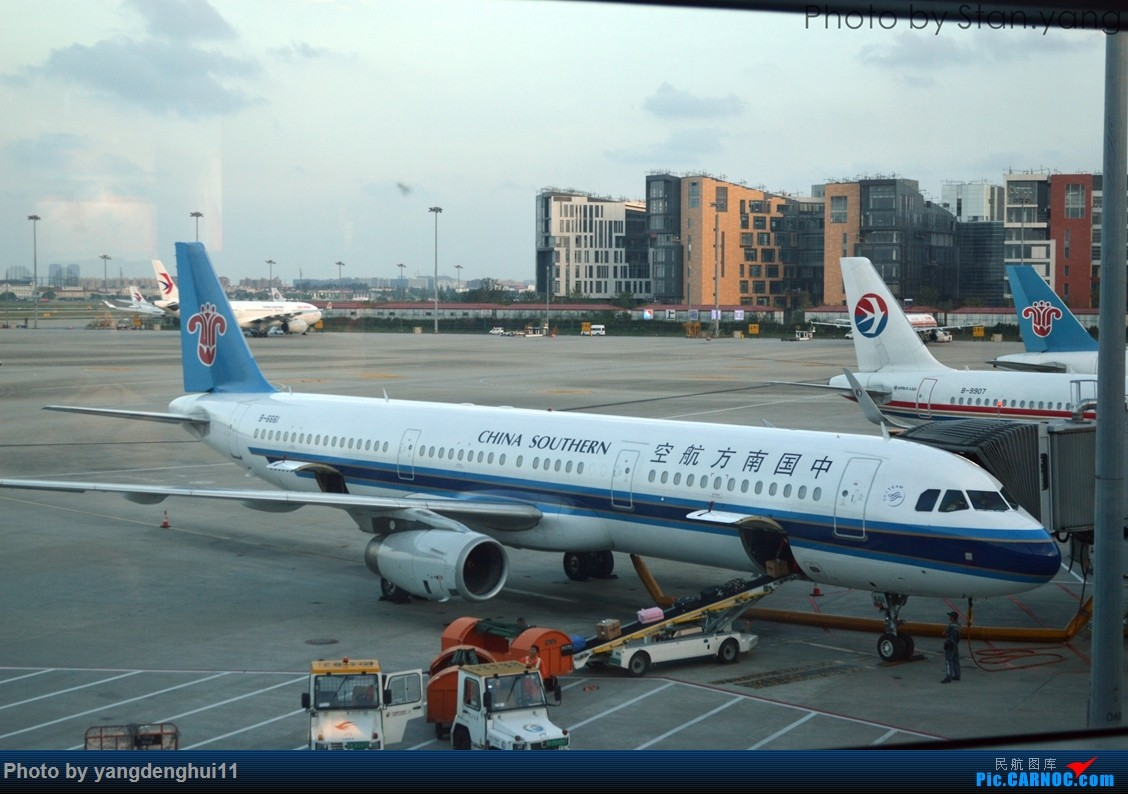 Re:[原创][Stan游记]南京、苏州、上海三地联游,空铁联程 附flight log AIRBUS A321-200 B-6661 中国上海虹桥国际机场