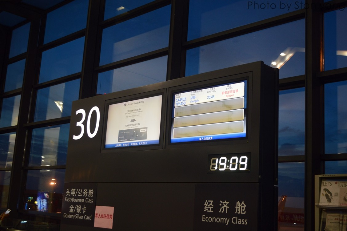 Re:[原创][Stan游记]南京、苏州、上海三地联游,空铁联程 附flight log    中国上海虹桥国际机场