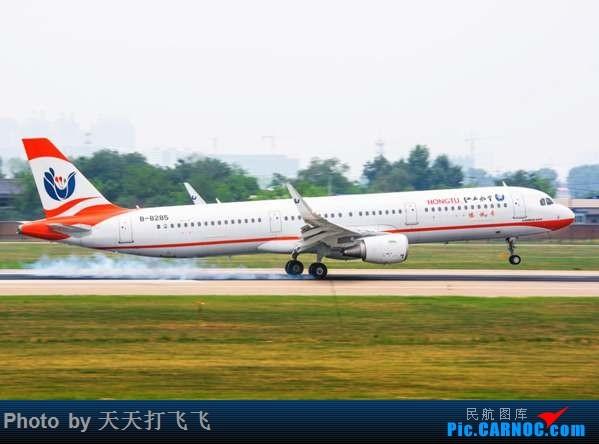 转场TYN,再遇红土 AIRBUS A321-200 B-8285 中国太原武宿国际机场