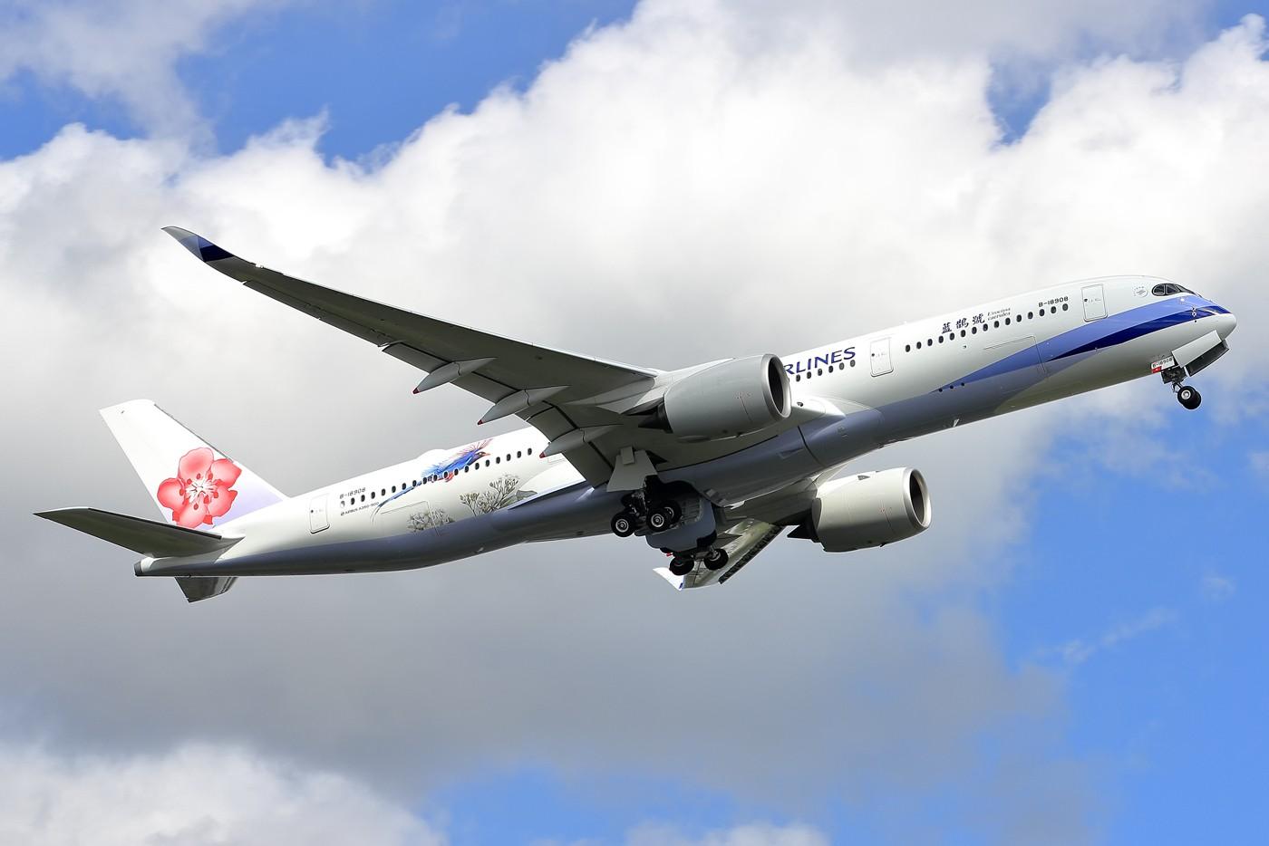 """[原创]【AMS】【论坛首发】华航最新彩绘""""蓝鹊号""""A350-900,即空客第100架A359 AIRBUS A350-941 B-18908 荷兰阿姆斯特丹史基浦机场"""