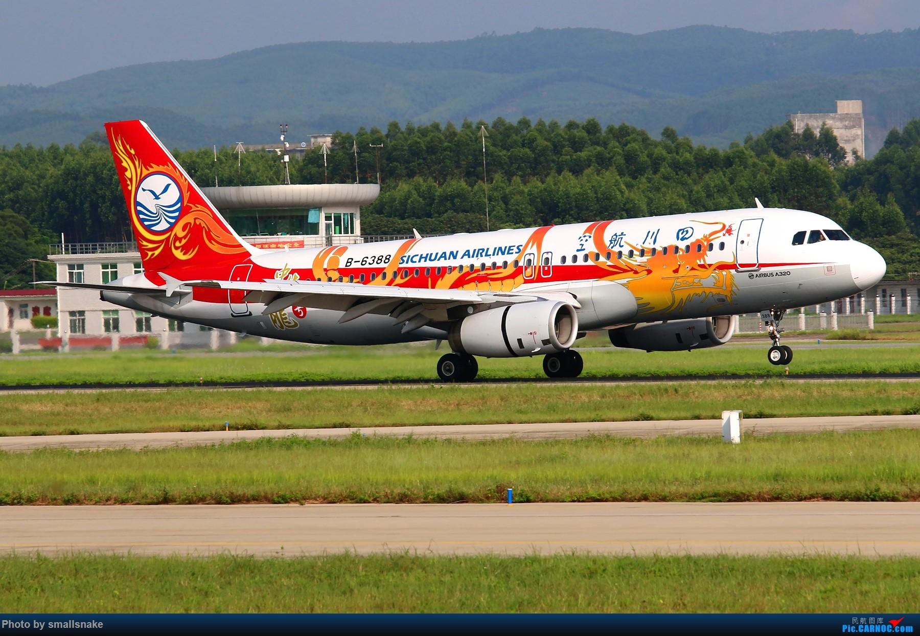 [原创]NNG...难得一遇,龙凤呈祥... AIRBUS A320-200 B-6388 南宁吴圩国际机场