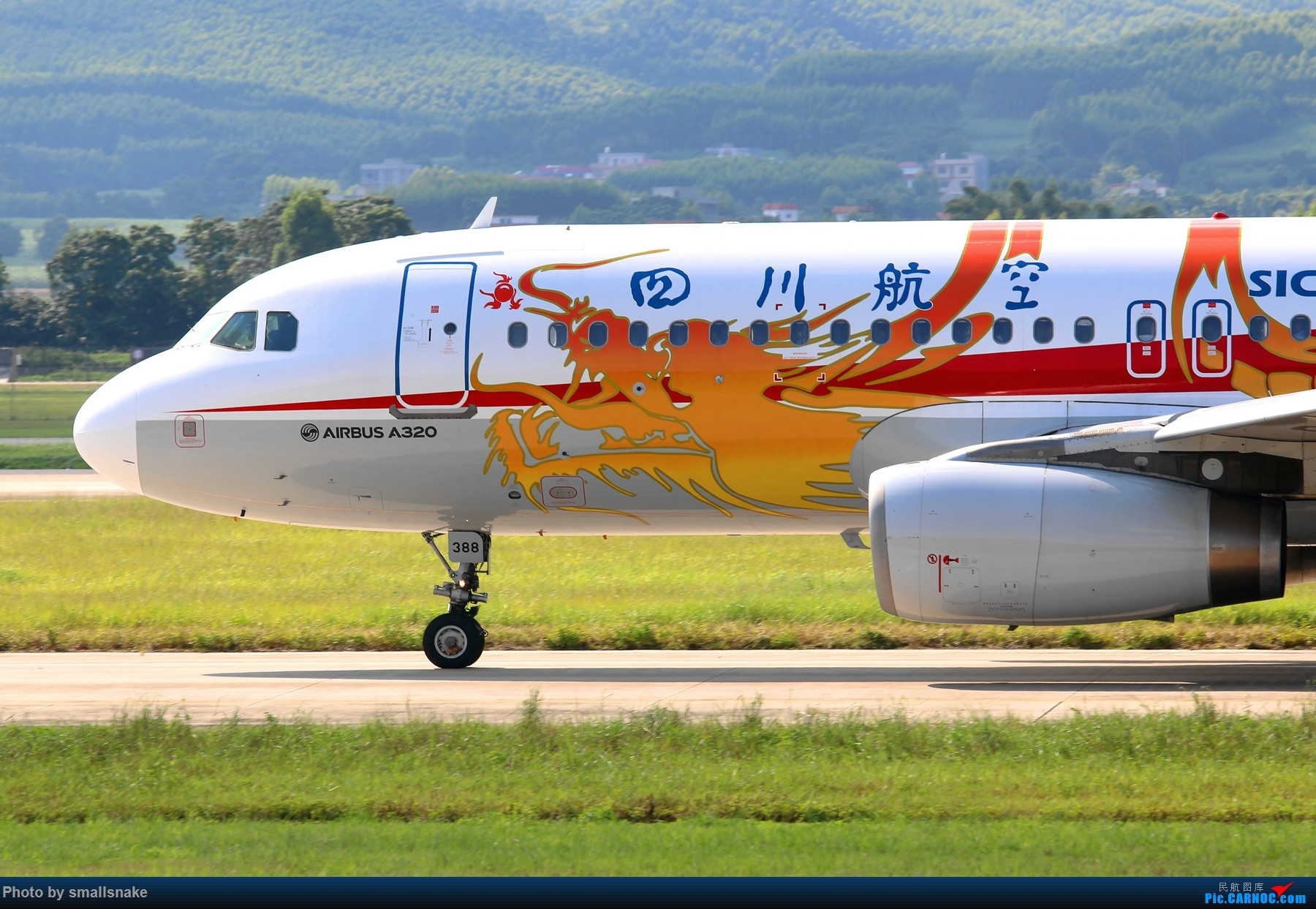 Re:[原创]NNG...难得一遇,龙凤呈祥... AIRBUS A320-200 B-6388 南宁吴圩国际机场