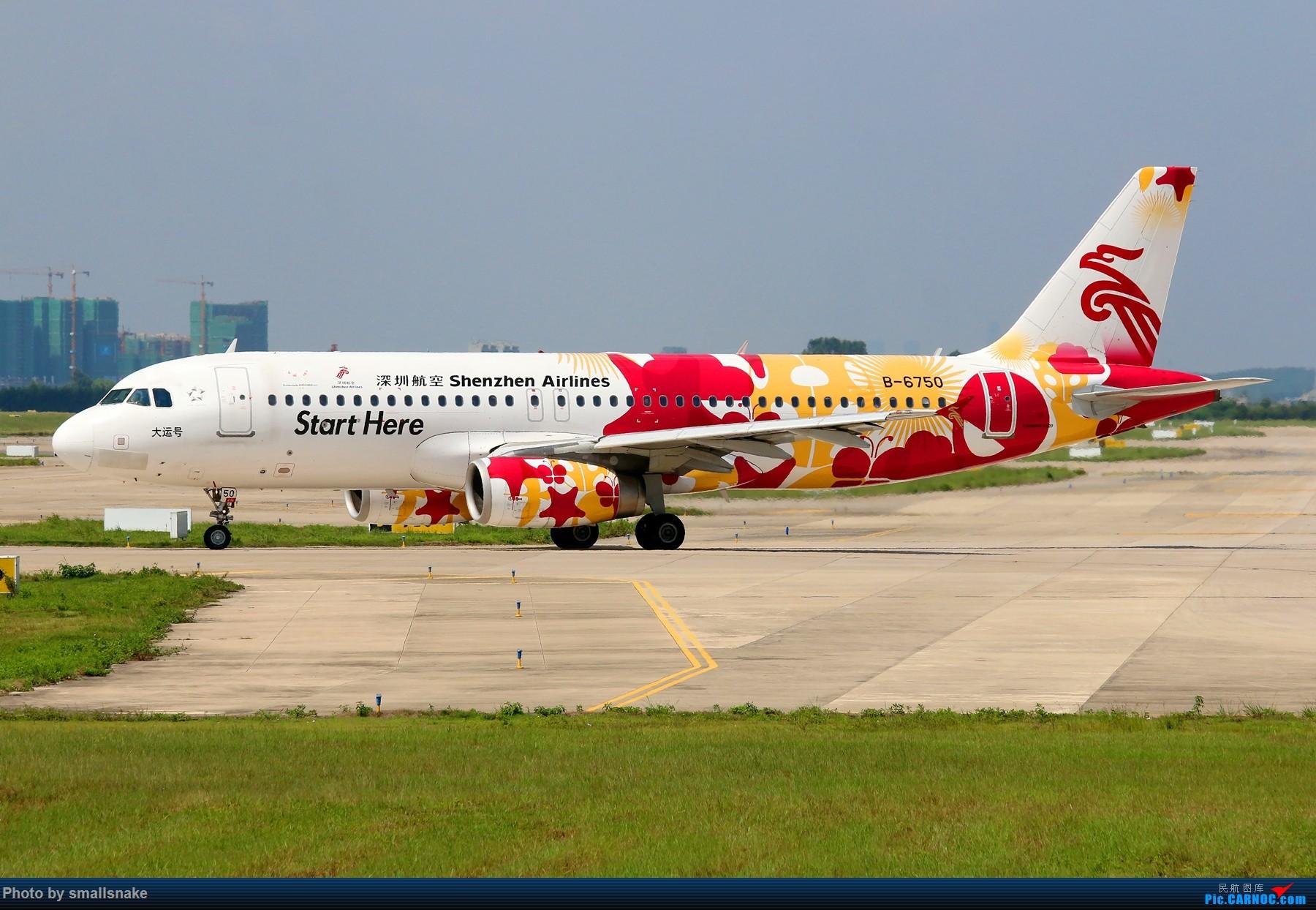 Re:[原创]NNG...难得一遇,龙凤呈祥... AIRBUS A320-200 B-6750 南宁吴圩国际机场