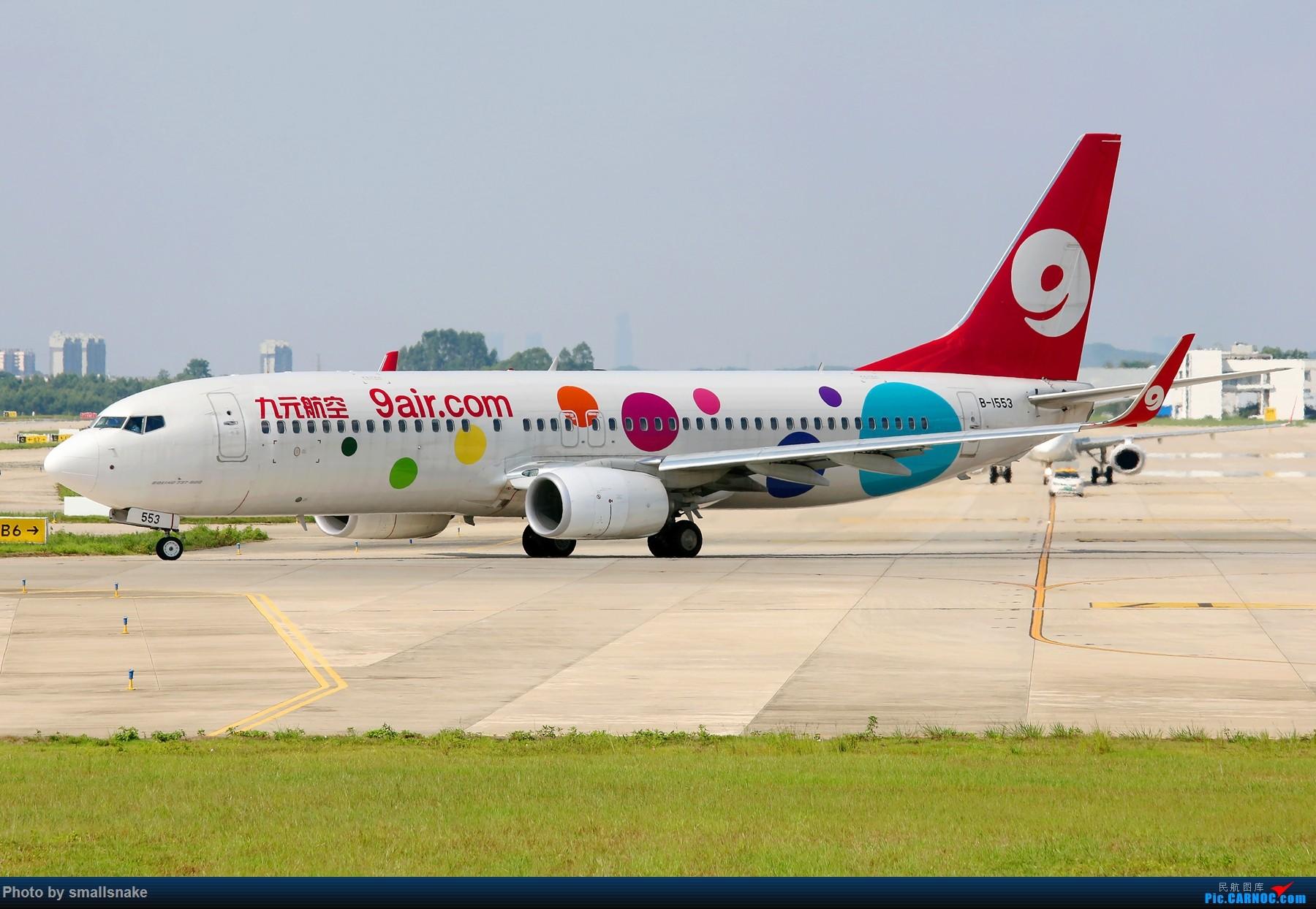 Re:[原创]NNG...难得一遇,龙凤呈祥... BOEING 737-800 B-1553 南宁吴圩国际机场