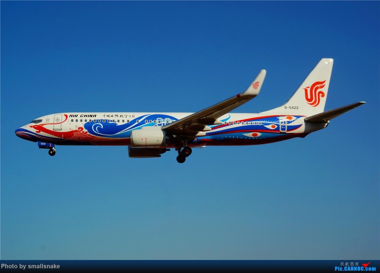 Re:[原创]NNG...难得一遇,龙凤呈祥... BOEING 737-800 B-5422
