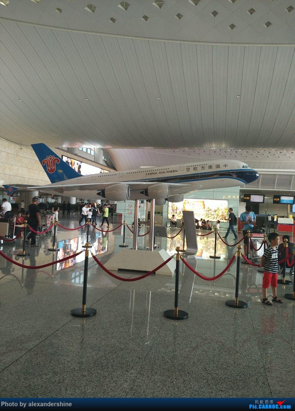 [原创]越南越美 第一次体验南航非正常航班的处理    中国杭州萧山国际机场