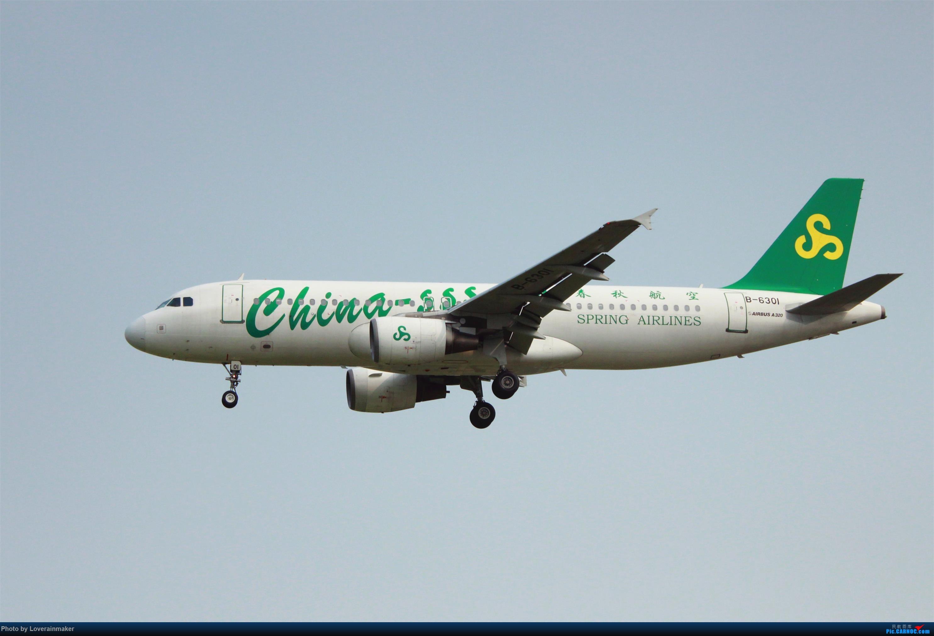 Re:[原创]HGH 杭州萧山国际机场 25 跑道头拍机 AIRBUS A320-200 B-6310 中国杭州萧山国际机场