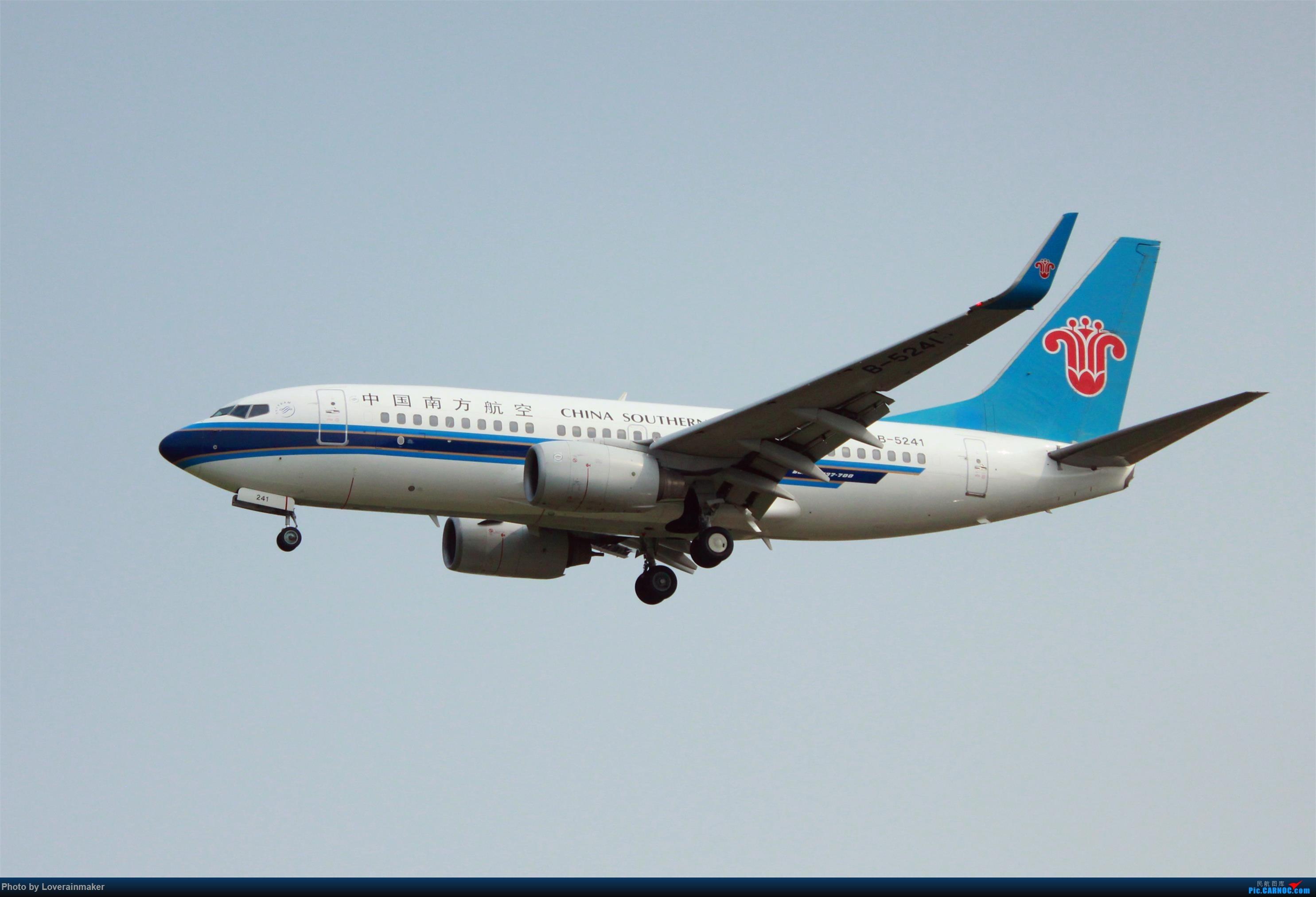 Re:[原创]HGH 杭州萧山国际机场 25 跑道头拍机    中国杭州萧山国际机场