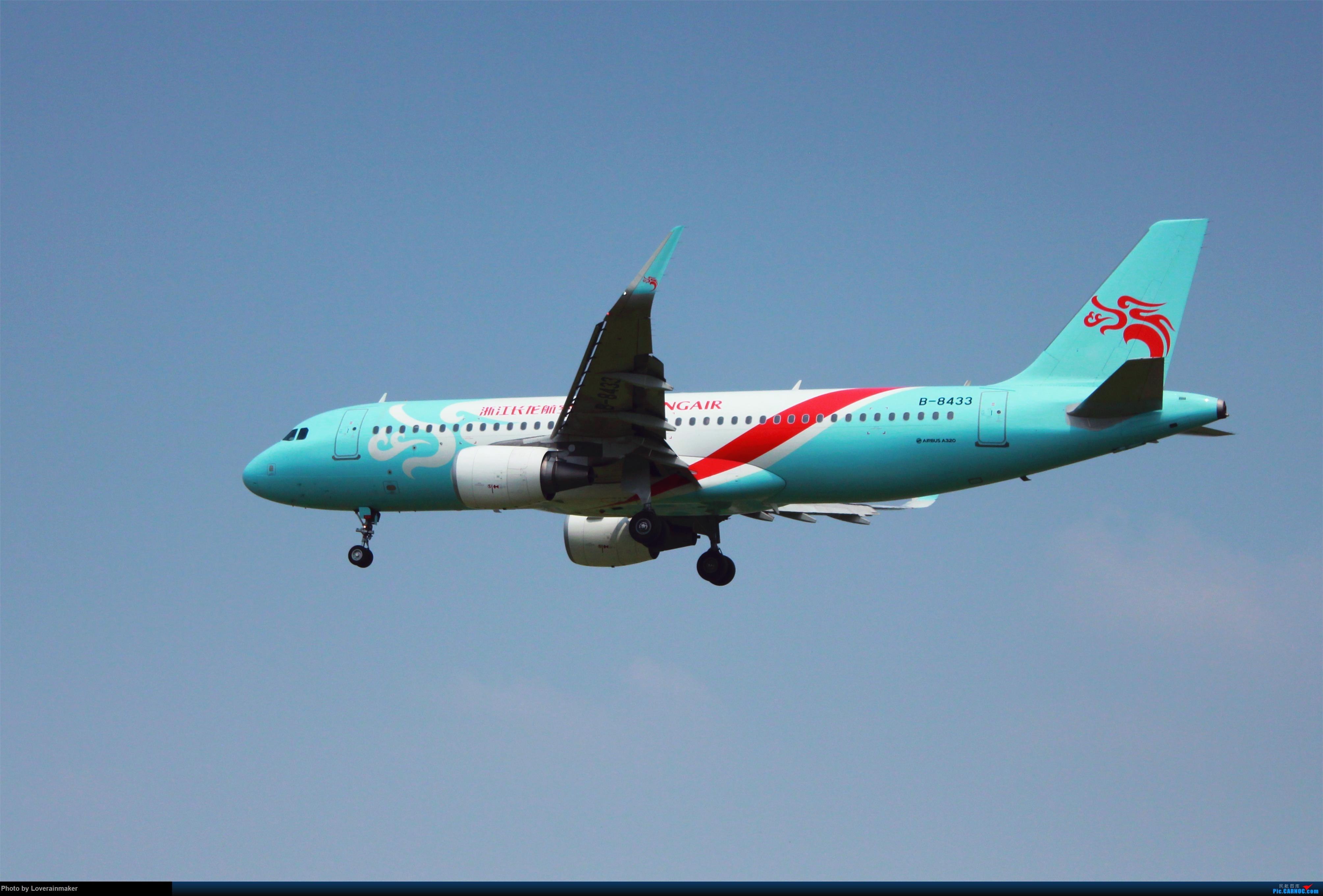 Re:[原创]HGH 杭州萧山国际机场 25 跑道头拍机 A320