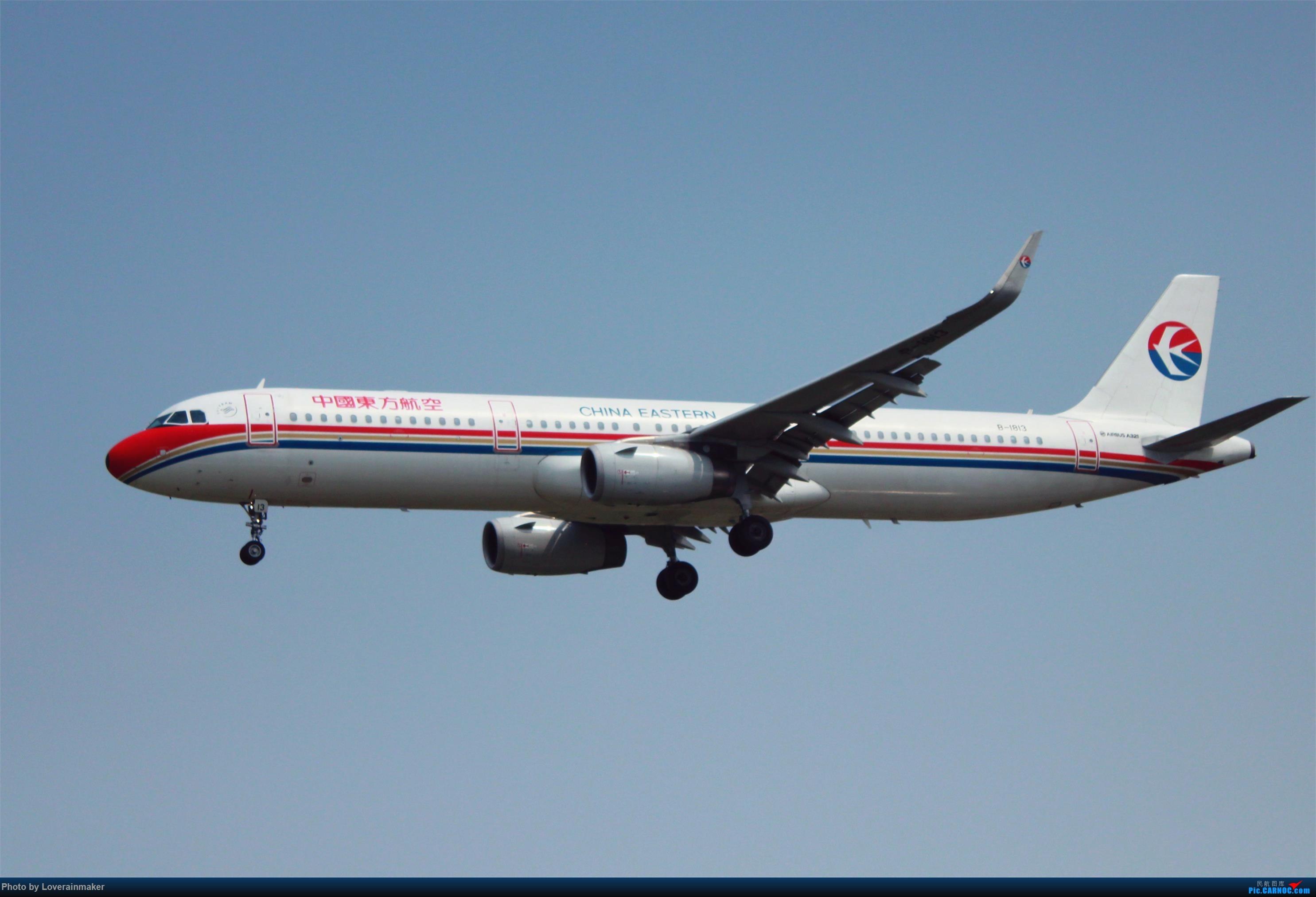 Re:[原创]HGH 杭州萧山国际机场 25 跑道头拍机 A321