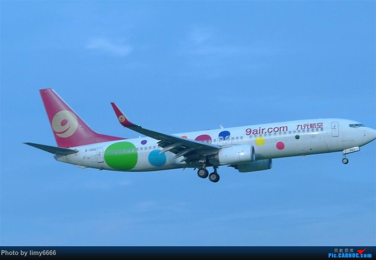 Re:[原创]休息天闲的蛋疼,龙洞堡机场打飞机。 BOEING 737-800 B-1552 跑道外