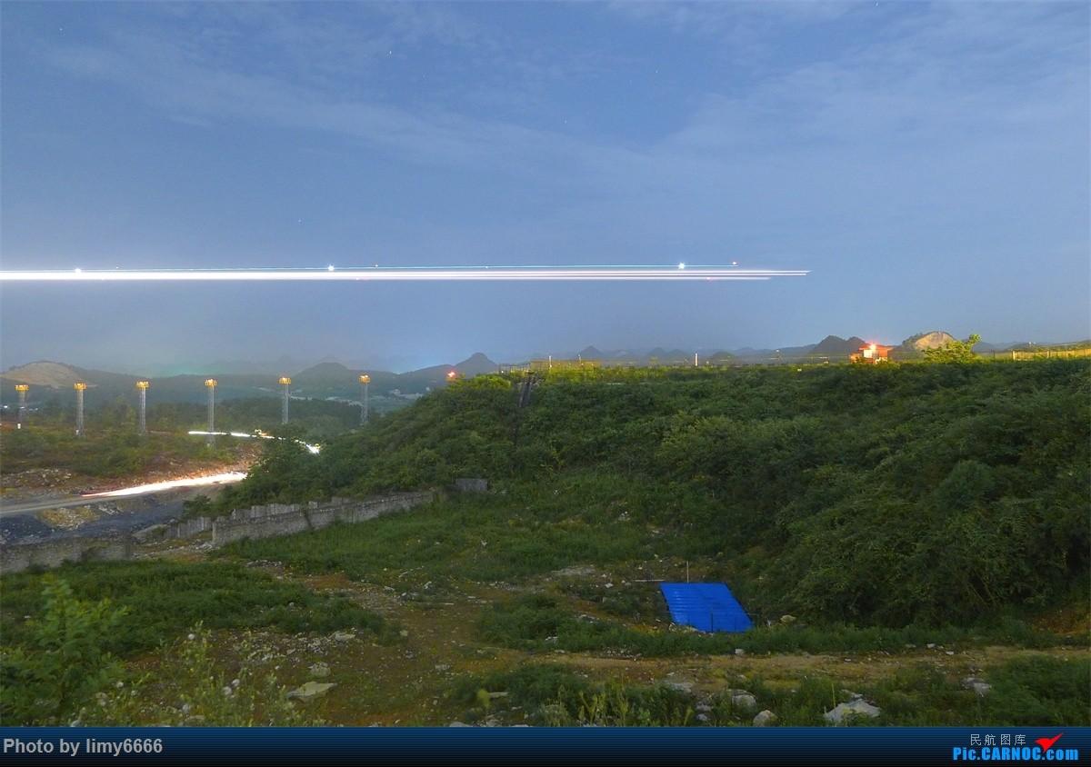 [原创]休息天闲的蛋疼,龙洞堡机场打飞机。 AIRBUS A320  跑道外