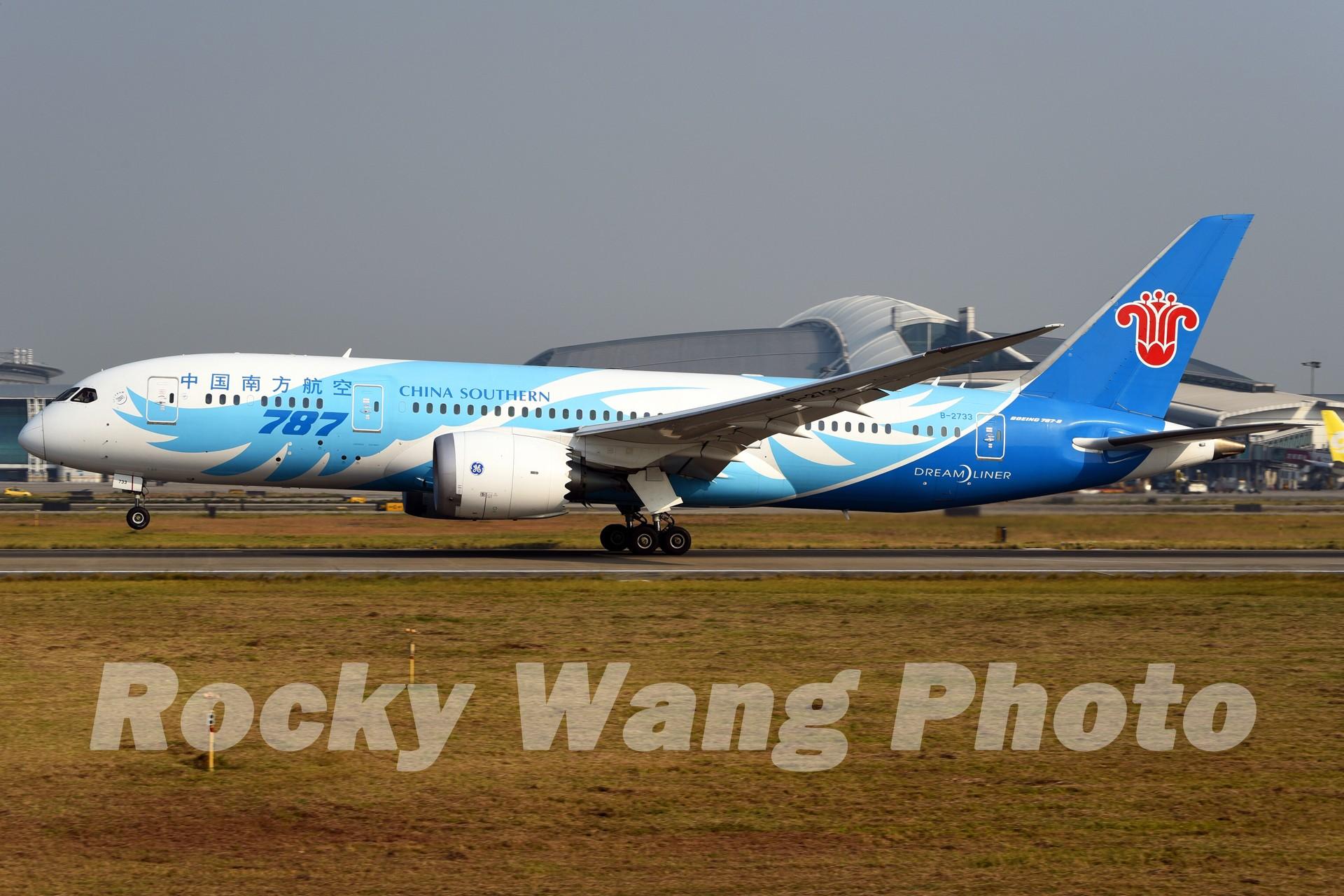Re:[原创]即将离开787级,刷一组787 BOEING 787-8 B-2733 中国广州白云国际机场
