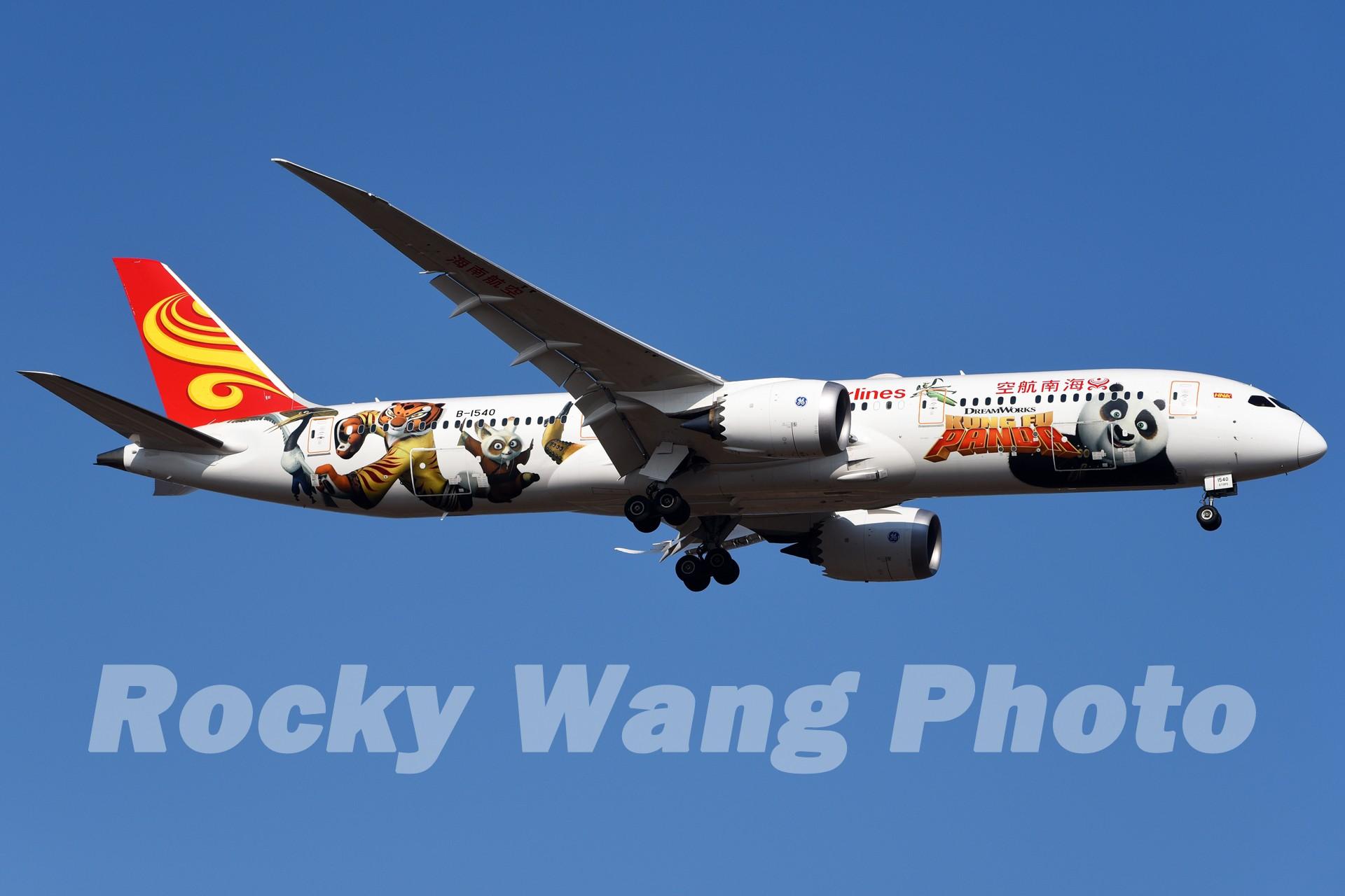 Re:[原创]即将离开787级,刷一组787 BOEING 787-9 B-1540 中国上海浦东国际机场