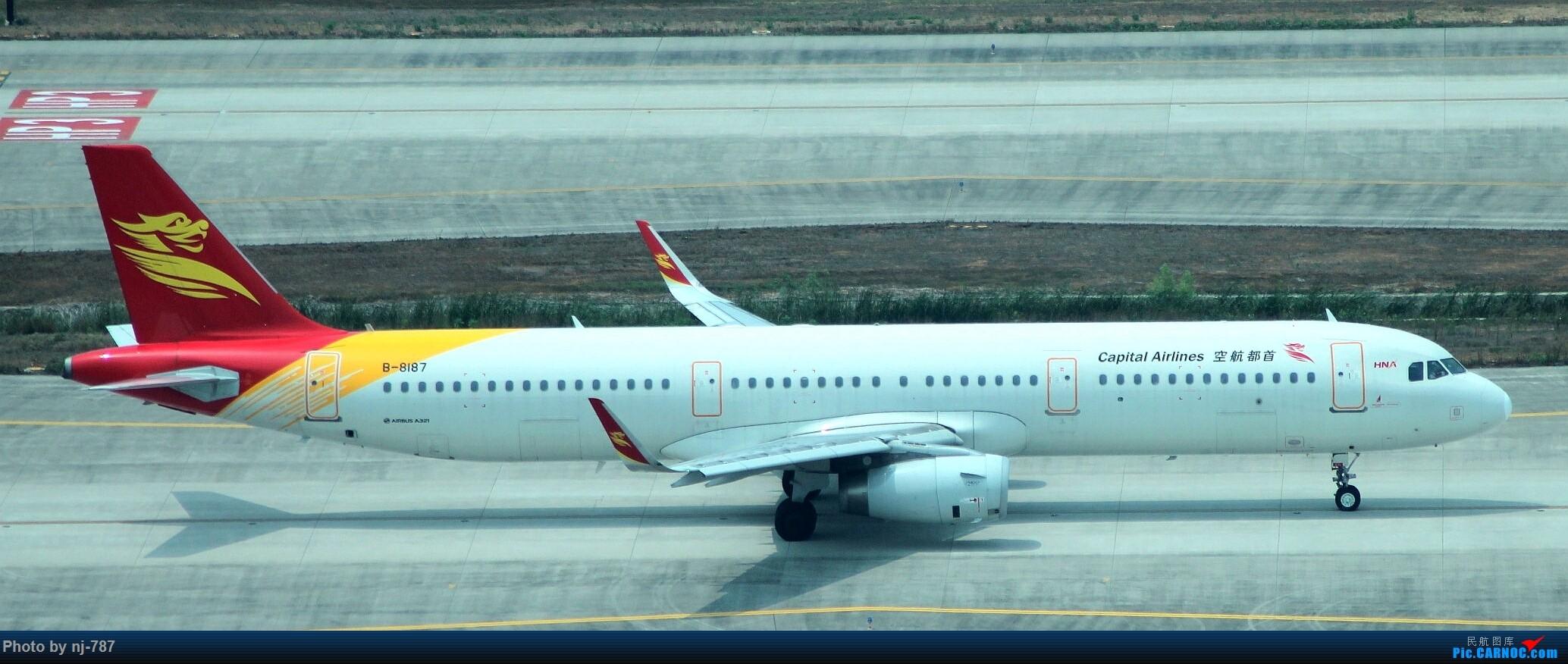 [原创]站得高,看得远!NKG双跑,T2启用后初踏! AIRBUS A321-200 B-8187 南京禄口机场