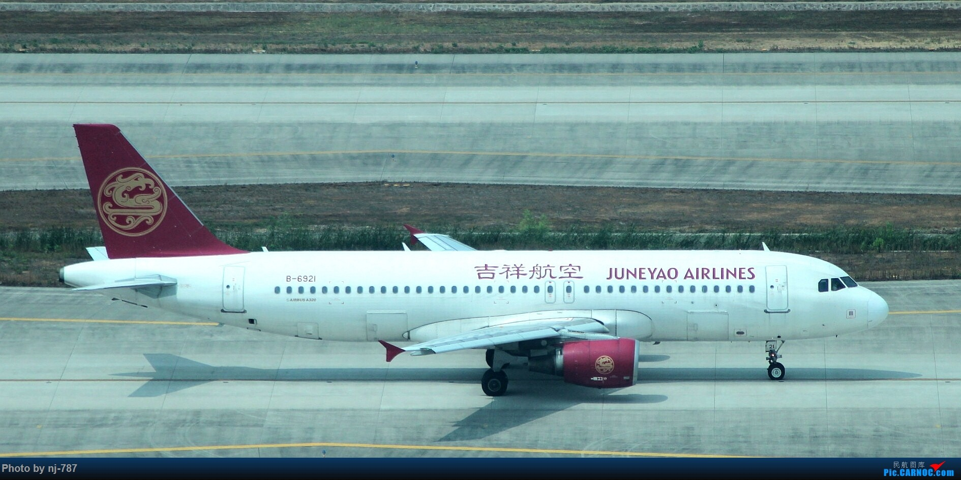 Re:[原创]站得高,看得远!NKG双跑,T2启用后初踏! AIRBUS A320-200 B-6921 南京禄口国际机场