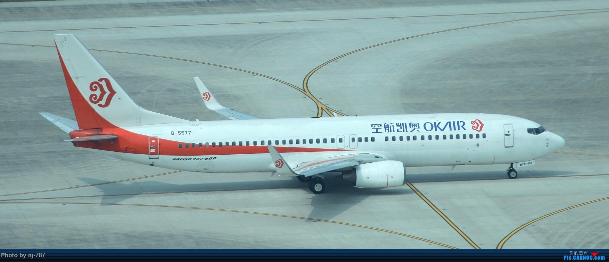 Re:[原创]站得高,看得远!NKG双跑,T2启用后初踏! BOEING 737-800 B-5577 南京禄口国际机场