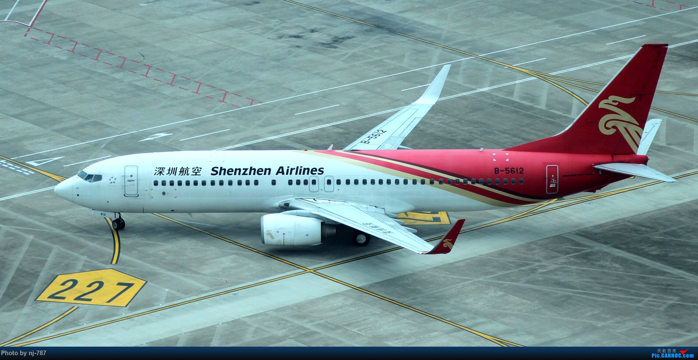 Re:[原创]站得高,看得远!NKG双跑,T2启用后初踏! BOEING 737-800 B-5612 南京禄口国际机场