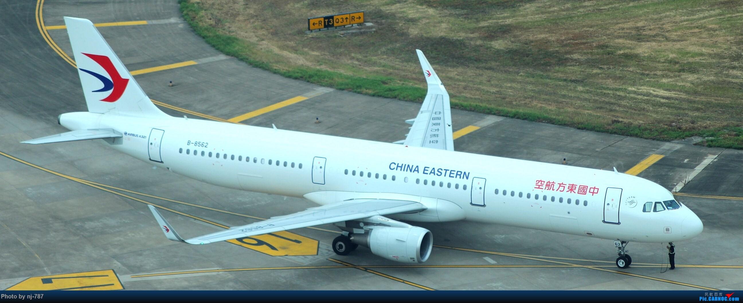Re:[原创]站得高,看得远!NKG双跑,T2启用后初踏! AIRBUS A321-200 B-8562 南京禄口国际机场