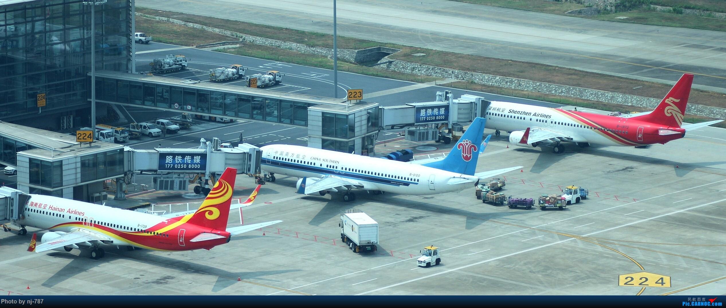 Re:[原创]站得高,看得远!NKG双跑,T2启用后初踏!    中国南京禄口国际机场