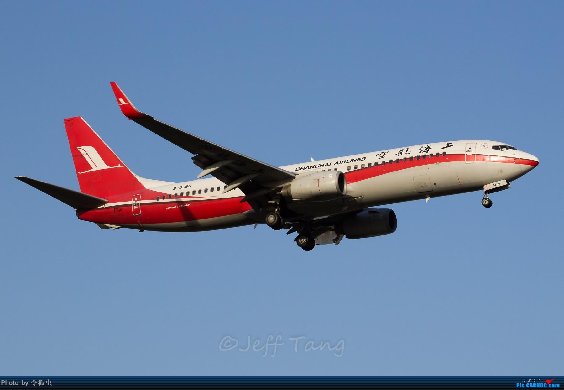 [原创]【CTU】上海航B-5550_B738 BOEING 737-800 B-5550 中国成都双流国际机场