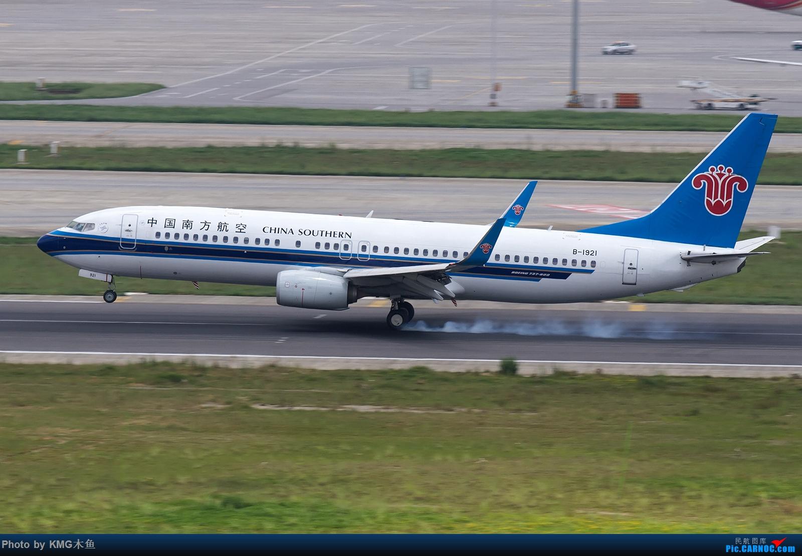Re:[原创]【昆明长水国际机场——KMG木鱼拍机】第一次大中午的拍飞机,还好宽体比较多,也算是值得了 BOEING 737-800 B-1921 中国昆明长水国际机场