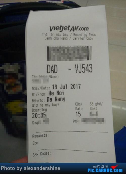 Re:[原创]越南越美 第一次体验南航非正常航班的处理    越南河内内排国际机场