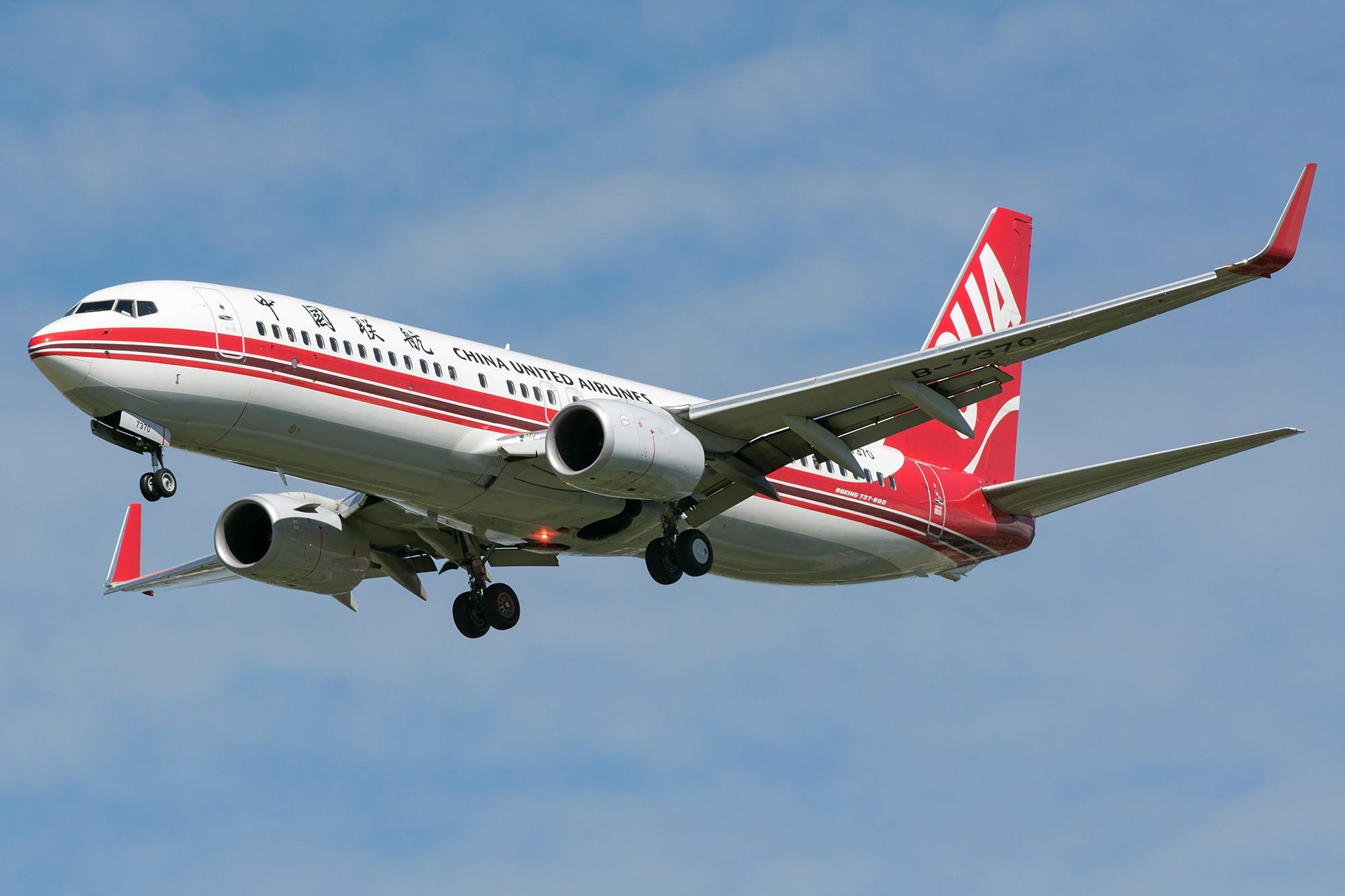 [原创]【PVG】一图党之中联航 BOEING 737-800 B-7370 中国上海浦东国际机场