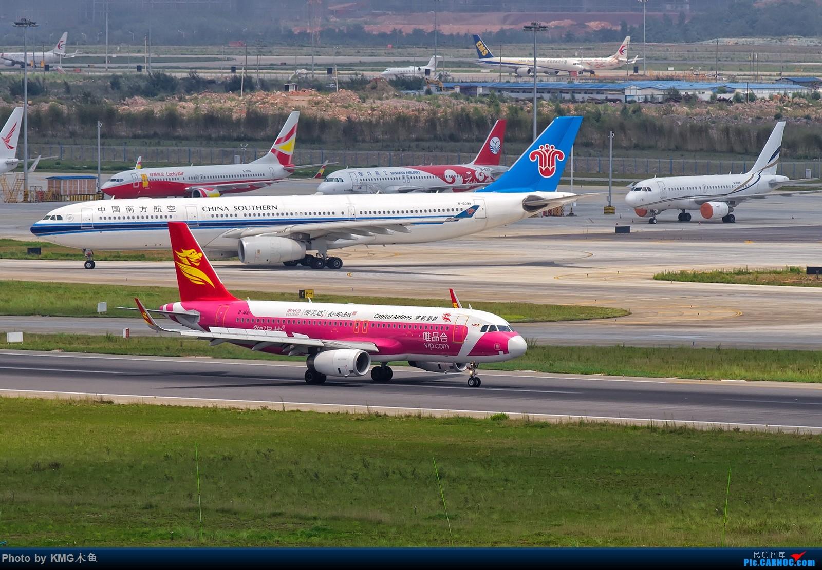 Re:【昆明长水国际机场——KMG木鱼拍机】第一次大中午的拍飞机,还好宽体比较多,也算是值得了 AIRBUS A320-200 B-1621 中国昆明长水国际机场