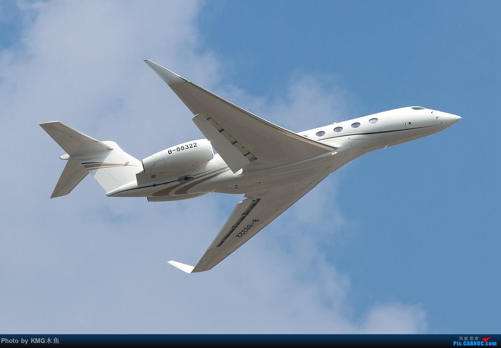 Re:[原创]【昆明长水国际机场——KMG木鱼拍机】第一次大中午的拍飞机,还好宽体比较多,也算是值得了 GULFSTREAM G650  中国昆明长水国际机场