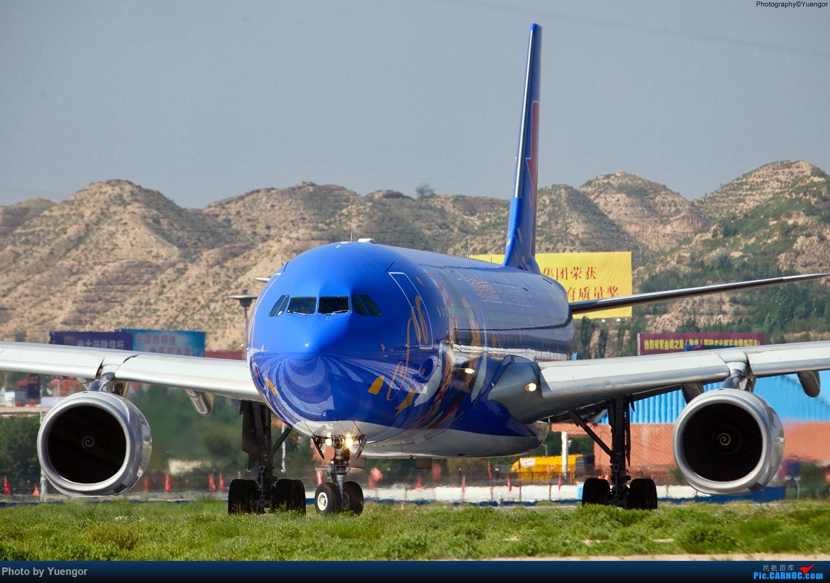 【兰州飞友会】2016LHW本场拍机 原谅发图晚 AIRBUS A330-300 B-6120 中国兰州中川国际机场
