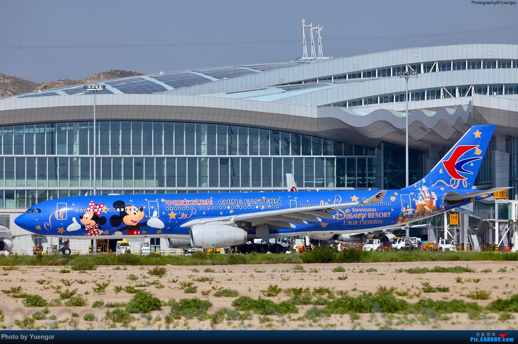 Re:[原创]【兰州飞友会】2016LHW本场拍机 原谅发图晚 AIRBUS A330-300 B-6120 中国兰州中川国际机场