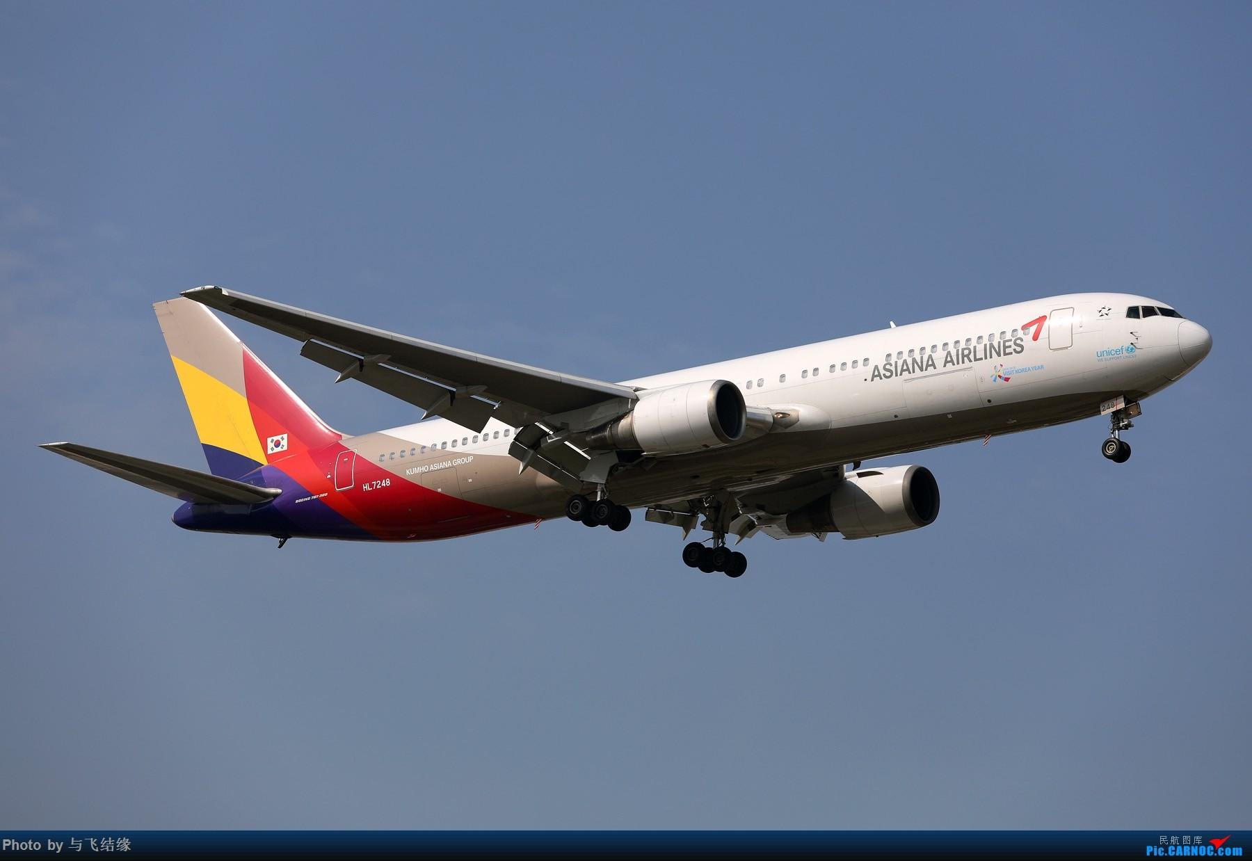 [原创]越来越少的机型Boeing 767,韩亚航空公司Boeing 767组照! BOEING 767 HL-7248 中国北京首都国际机场