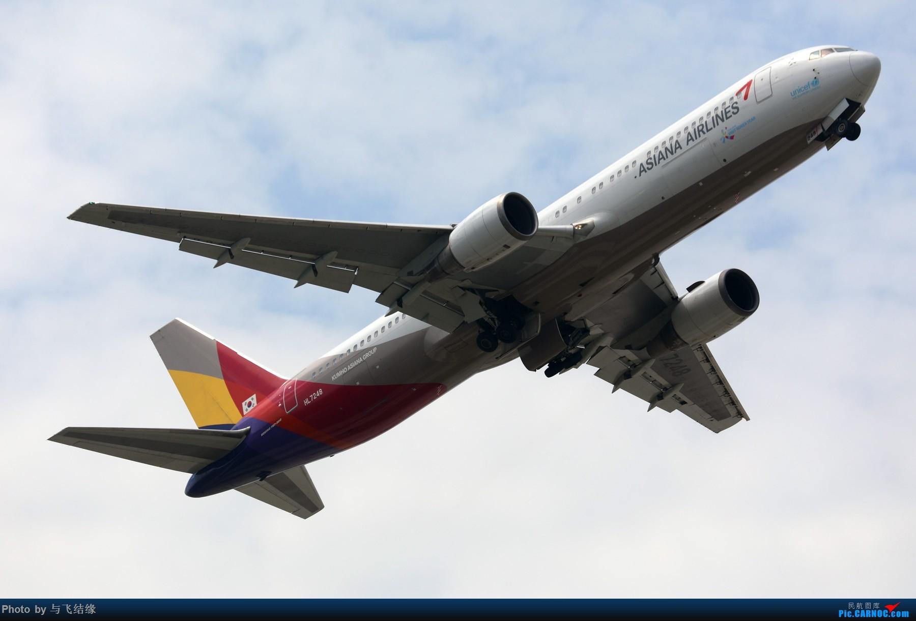 Re:[原创]越来越少的机型Boeing 767,韩亚航空公司Boeing 767组照! BOEING 767 HL-7248 中国北京首都国际机场