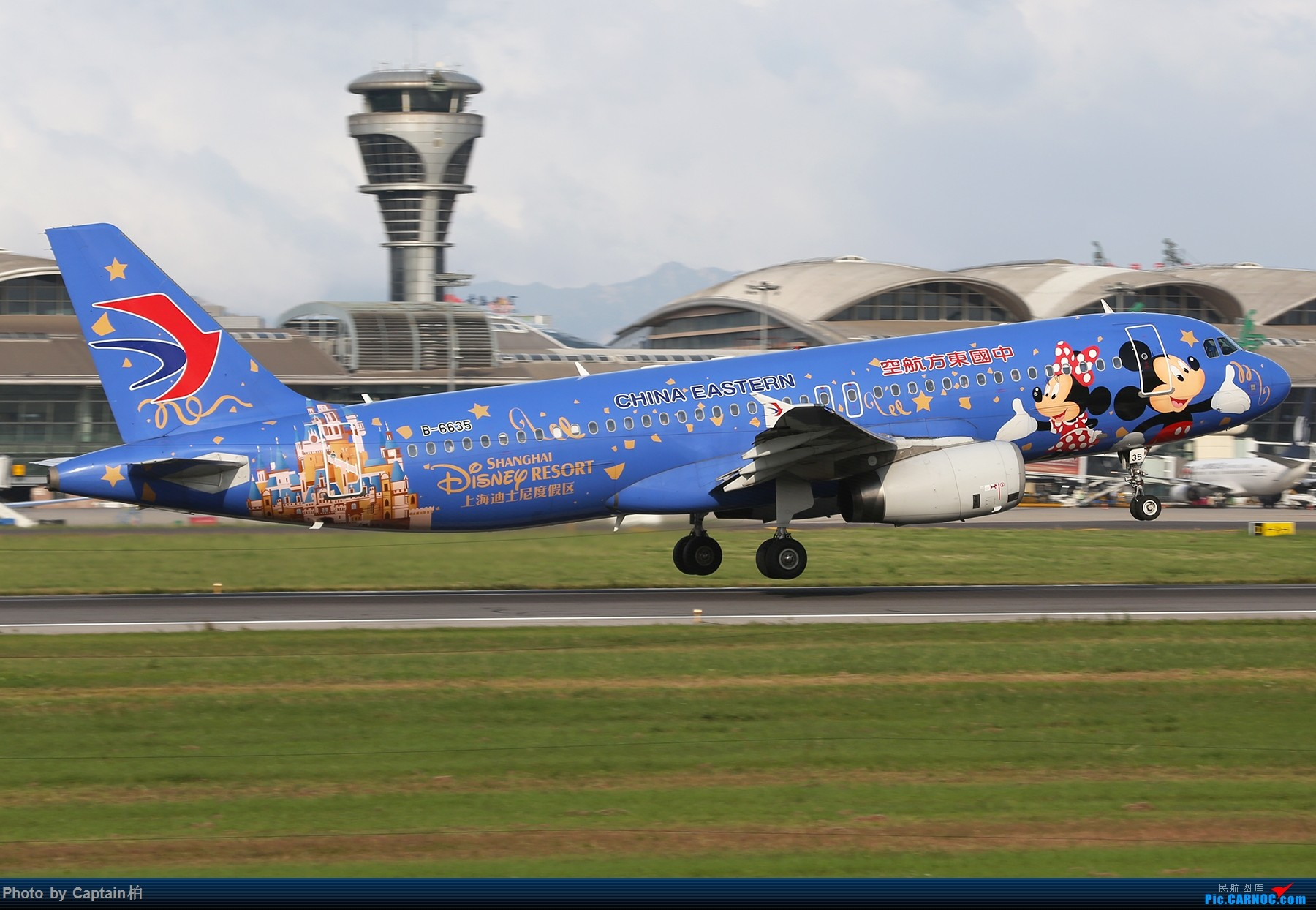 Re:[原创]青岛杂图 AIRBUS A320-200 B-6635 中国青岛流亭国际机场