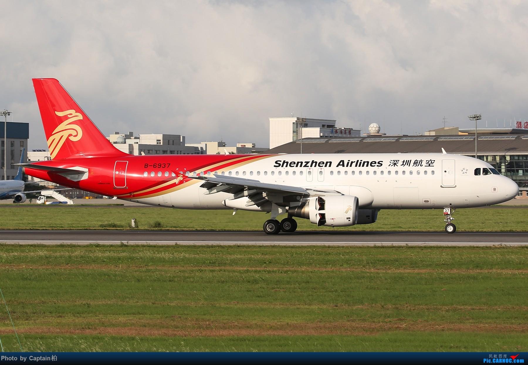 Re:[原创]青岛杂图 AIRBUS A320-200 B-6937 中国青岛流亭国际机场