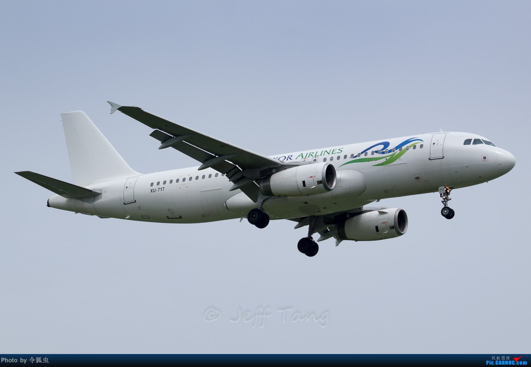 [原创]【CTU】天空吴哥XU-717_A320水泥天两张 AIRBUS A320-200 XU-717 中国成都双流国际机场