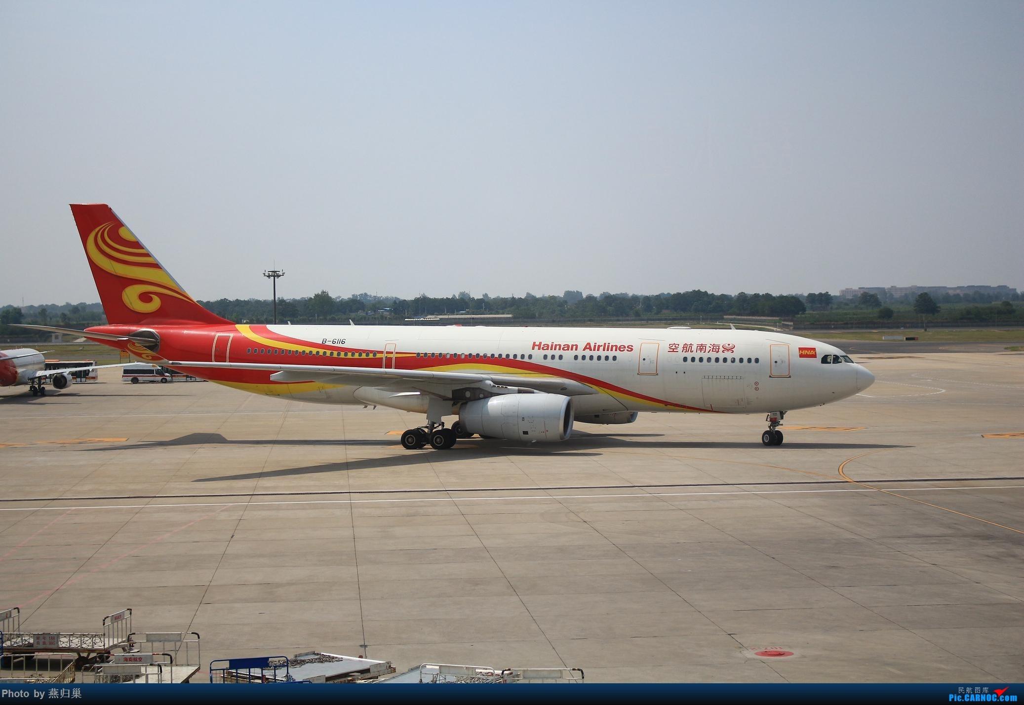 [原创]【一图党】海航332 AIRBUS A330-200 B-6116 西安咸阳国际机场