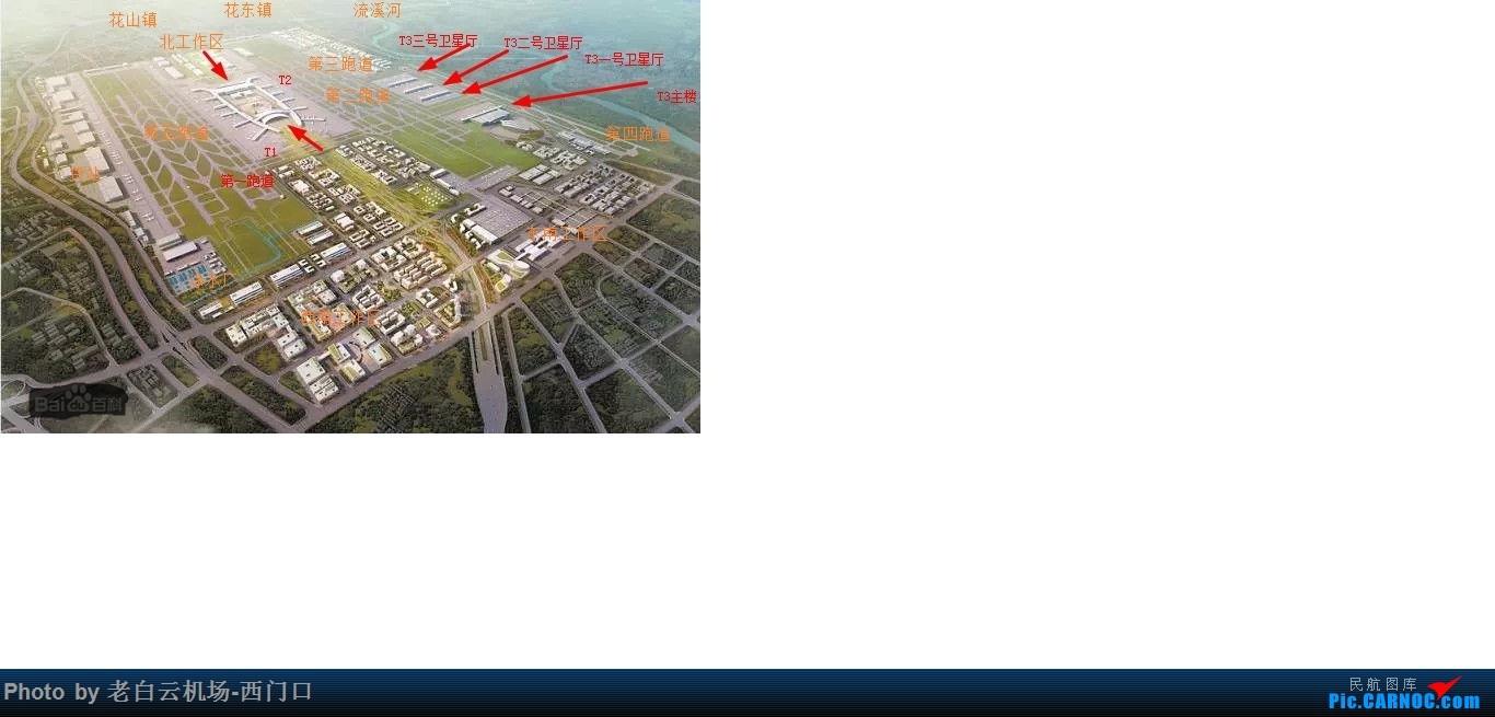 Re:[原创]机场的候机地带---航站楼—国内(欢迎大家跟帖)    中国广州白云国际机场